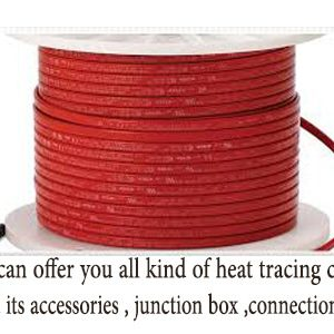 heat tracing cable 3